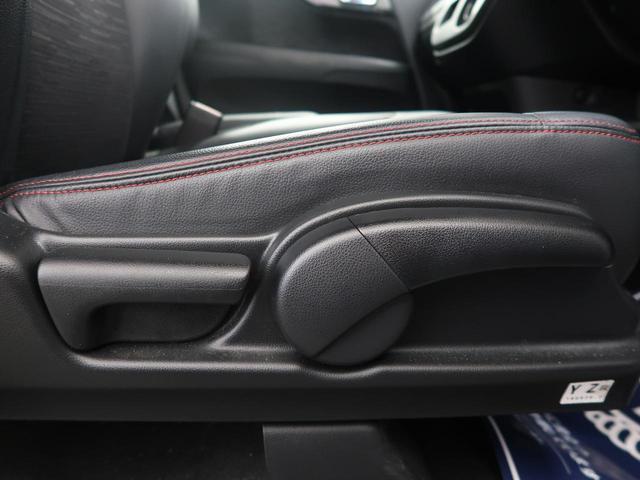 モデューロX 禁煙車 純正ナビ Bluetooth接続 バックカメラ ETC オートクルーズ HIDヘッドライト LEDフォグ 純正15AW アイドリングストップ 横滑り防止装置 オートエアコン スマートキー(25枚目)