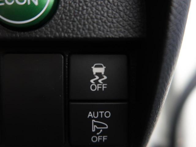モデューロX 禁煙車 純正ナビ Bluetooth接続 バックカメラ ETC オートクルーズ HIDヘッドライト LEDフォグ 純正15AW アイドリングストップ 横滑り防止装置 オートエアコン スマートキー(27枚目)