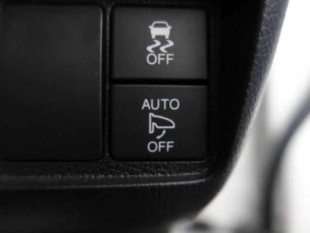 モデューロX 禁煙車 純正ナビ Bluetooth接続 バックカメラ ETC オートクルーズ HIDヘッドライト LEDフォグ 純正15AW アイドリングストップ 横滑り防止装置 オートエアコン スマートキー(28枚目)