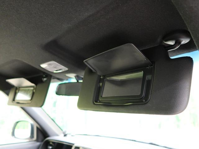 モデューロX 禁煙車 純正ナビ Bluetooth接続 バックカメラ ETC オートクルーズ HIDヘッドライト LEDフォグ 純正15AW アイドリングストップ 横滑り防止装置 オートエアコン スマートキー(29枚目)