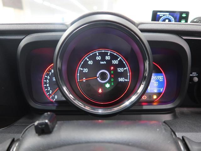 モデューロX 禁煙車 純正ナビ Bluetooth接続 バックカメラ ETC オートクルーズ HIDヘッドライト LEDフォグ 純正15AW アイドリングストップ 横滑り防止装置 オートエアコン スマートキー(30枚目)