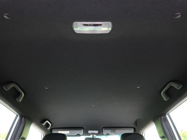 モデューロX 禁煙車 純正ナビ Bluetooth接続 バックカメラ ETC オートクルーズ HIDヘッドライト LEDフォグ 純正15AW アイドリングストップ 横滑り防止装置 オートエアコン スマートキー(33枚目)