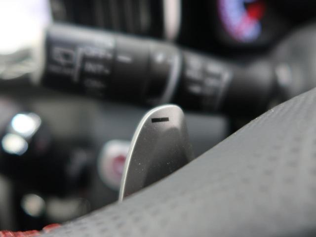モデューロX 禁煙車 純正ナビ Bluetooth接続 バックカメラ ETC オートクルーズ HIDヘッドライト LEDフォグ 純正15AW アイドリングストップ 横滑り防止装置 オートエアコン スマートキー(35枚目)