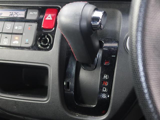 モデューロX 禁煙車 純正ナビ Bluetooth接続 バックカメラ ETC オートクルーズ HIDヘッドライト LEDフォグ 純正15AW アイドリングストップ 横滑り防止装置 オートエアコン スマートキー(38枚目)