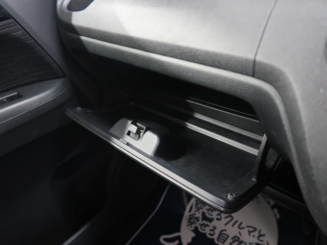 モデューロX 禁煙車 純正ナビ Bluetooth接続 バックカメラ ETC オートクルーズ HIDヘッドライト LEDフォグ 純正15AW アイドリングストップ 横滑り防止装置 オートエアコン スマートキー(40枚目)