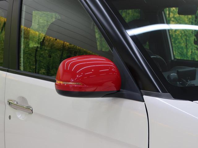 モデューロX 禁煙車 純正ナビ Bluetooth接続 バックカメラ ETC オートクルーズ HIDヘッドライト LEDフォグ 純正15AW アイドリングストップ 横滑り防止装置 オートエアコン スマートキー(41枚目)