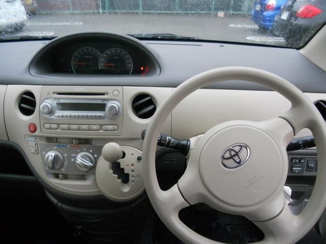 トヨタ シエンタ 福祉車両 スローパー