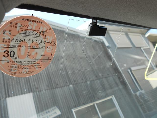 サイドリフトアップ 福祉車両 7人乗(17枚目)