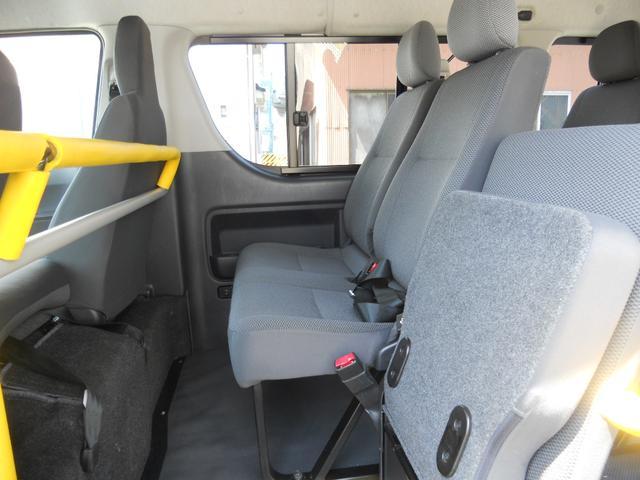 トヨタ ハイエースバン リアリフト Cタイプ 福祉車両
