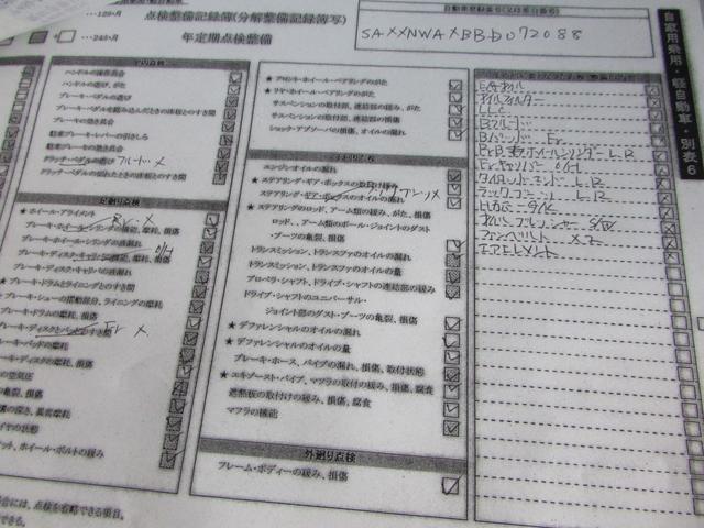 「ローバー」「ローバー MINI」「セダン」「愛知県」の中古車44