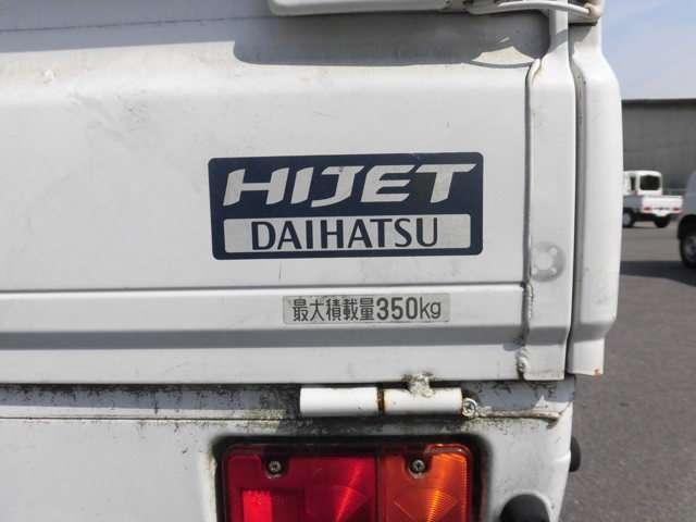 「ダイハツ」「ハイゼットトラック」「トラック」「岐阜県」の中古車20