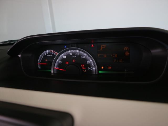燃費状況によりメーターの色が変化してお知らせいたします。