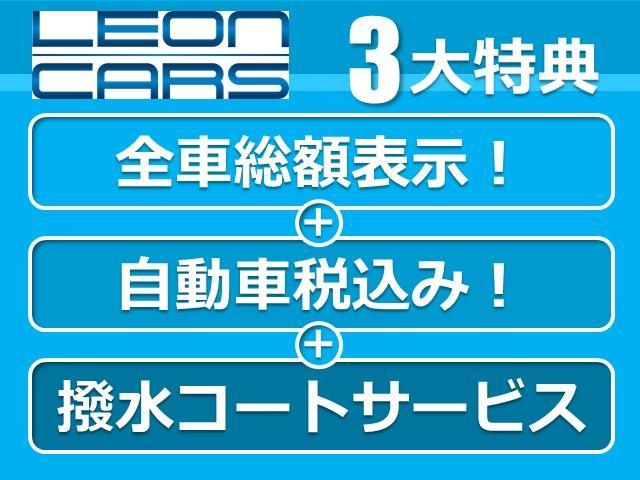 GS350 純正HDDナビBカメ 音楽録音 ETC Pシート(2枚目)