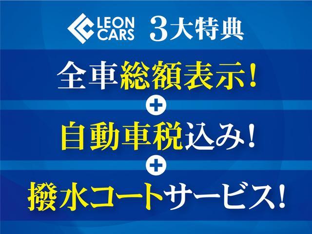 1.8X 純正ナビ BカメBT音楽地デジETC 社外15AW(2枚目)