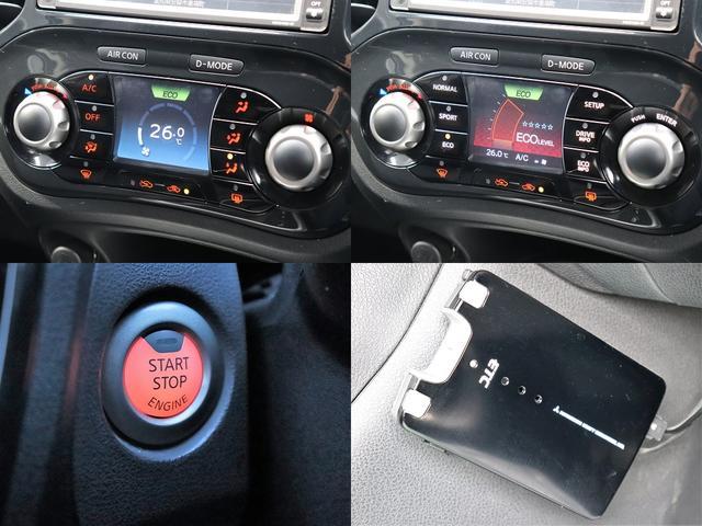 「日産」「ジューク」「SUV・クロカン」「愛知県」の中古車10