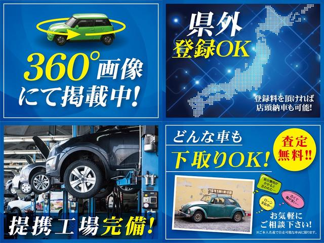 「日産」「ティーダ」「コンパクトカー」「愛知県」の中古車3
