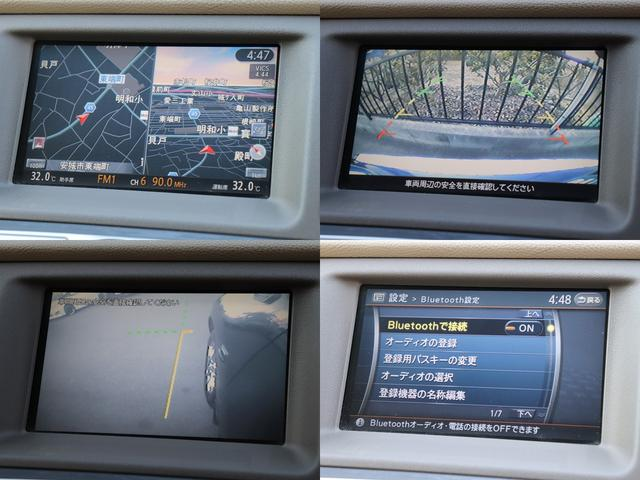 【純正HDDナビ】バック&サイドカメラ付きで女性でも安心して運転できます!BT音楽/DVD/CD再生可能と機能充実!