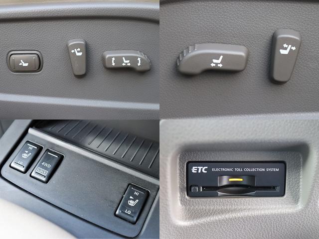 【パワーシート・4WD・シートヒーター・ETC】とっても便利なパワーシート装備!もちろんシートヒーターもございます!各電装品チェック済み!