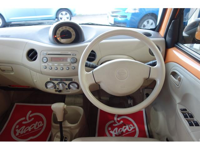 ☆当店自慢のお車です!機関、装備、走行テスト済みです。横にこのお車のセールスポイントを、写真と説明でアピールしてございます。ぜひご覧ください!