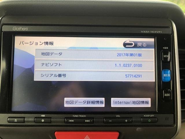 G・Lパッケージ バックカメラナビ ETC 片側電動スライド(10枚目)