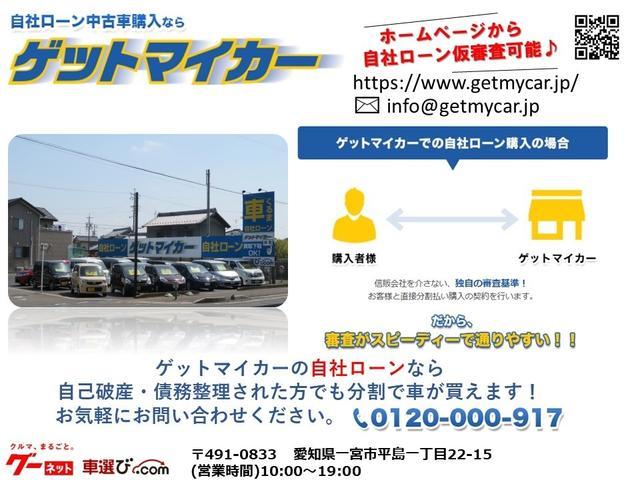 15X ナビ TV スマートキー アイドリングストップ(2枚目)