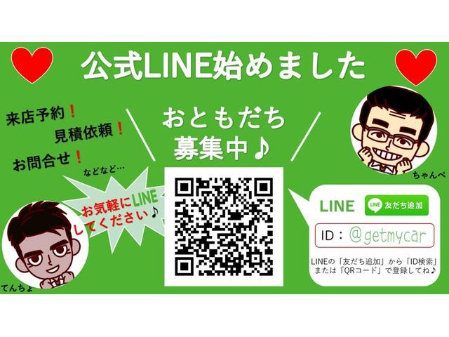 15X ナビ TV スマートキー アイドリングストップ(4枚目)