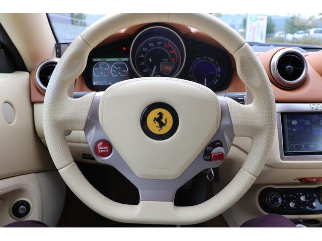 「フェラーリ」「フェラーリ カリフォルニア」「オープンカー」「岐阜県」の中古車48