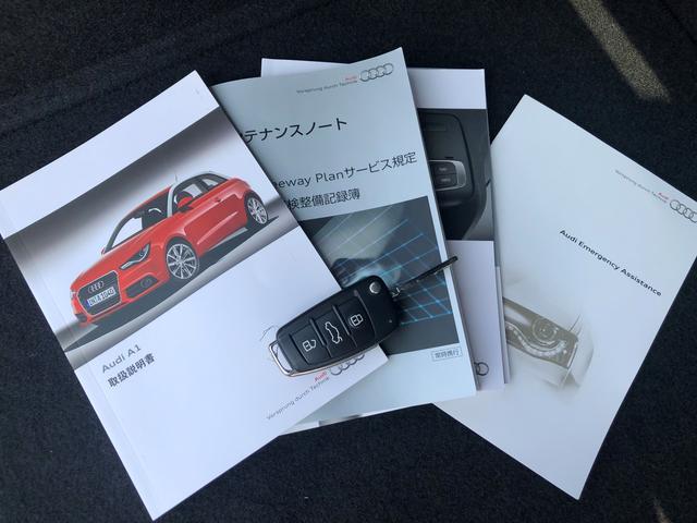 「アウディ」「アウディ A1」「コンパクトカー」「三重県」の中古車56