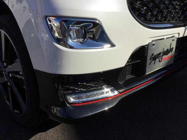スーパージャンボの車は全車、「車両本体+諸費用※」の支払い総額を表示して一目で分かりやすくしています。