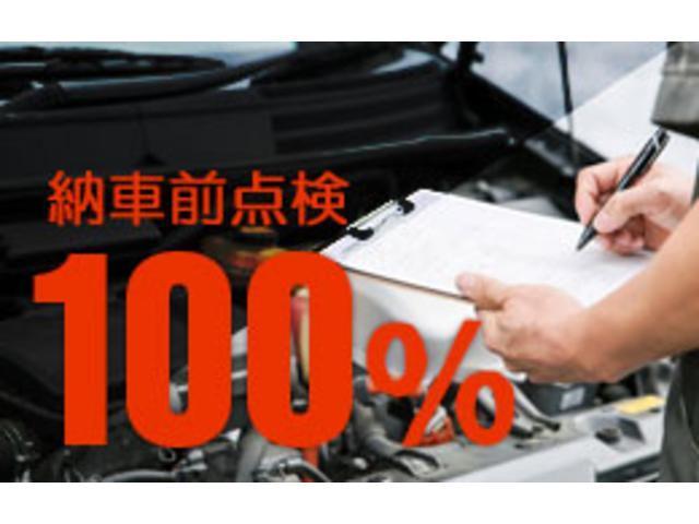 オートライト機能でヘッドライトの付け忘れや消し忘れを防止!