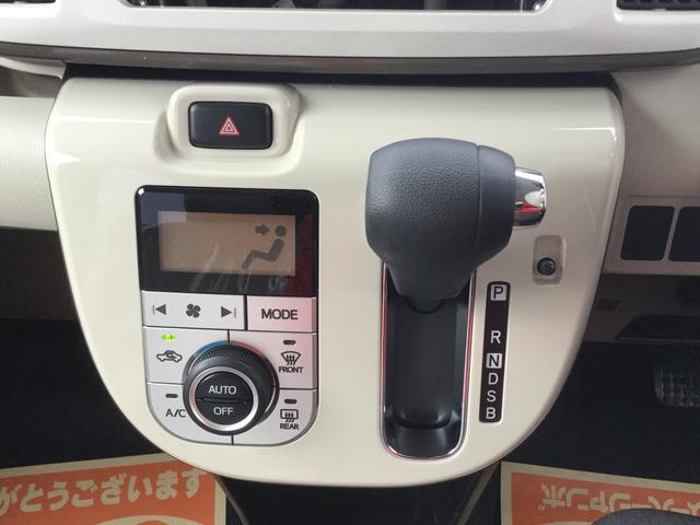 Xリミテッドメイクアップ SAIII 届出済未使用車(11枚目)
