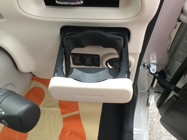 Xリミテッドメイクアップ SAIII 届出済未使用車(15枚目)