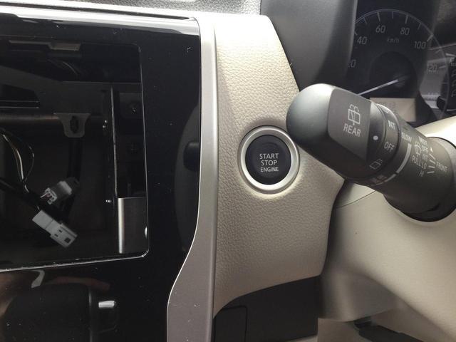 X 届出済未使用車 衝突被害軽減ブレーキ 全方位カメラ(4枚目)