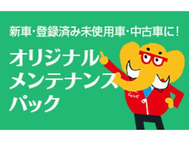 「日産」「デイズ」「コンパクトカー」「愛知県」の中古車25