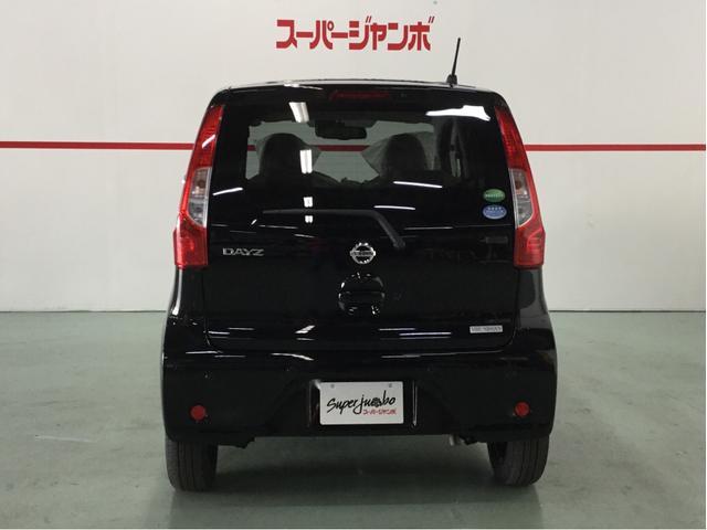「日産」「デイズ」「コンパクトカー」「愛知県」の中古車29