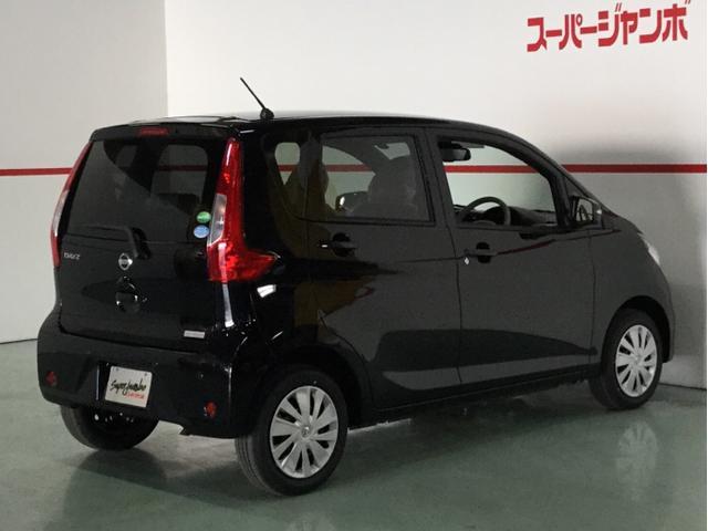 「日産」「デイズ」「コンパクトカー」「愛知県」の中古車34