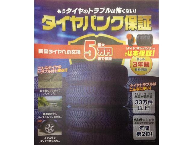 10thアニバーサリーリミテッド スマートキー CD ABS(13枚目)