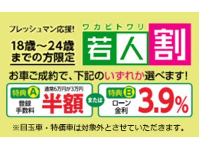 10thアニバーサリーリミテッド スマートキー CD ABS(18枚目)