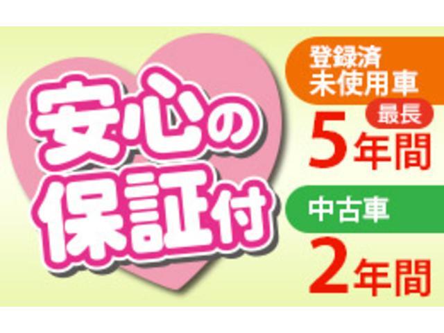 XG 電動格納ミラー プライバシーガラス キーレス エアコン(11枚目)