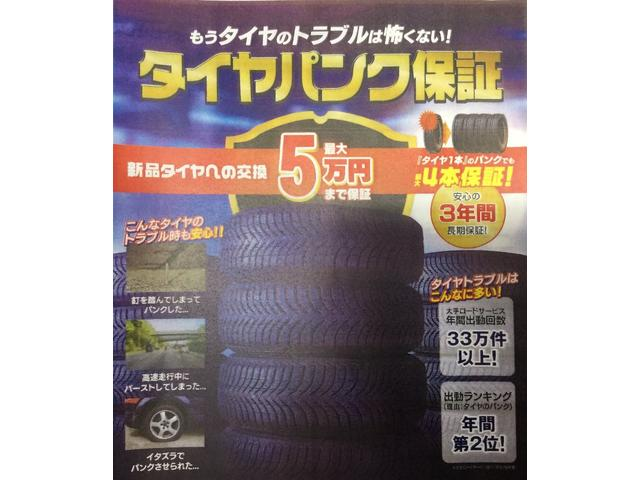 「マツダ」「AZ-ワゴン」「コンパクトカー」「愛知県」の中古車13