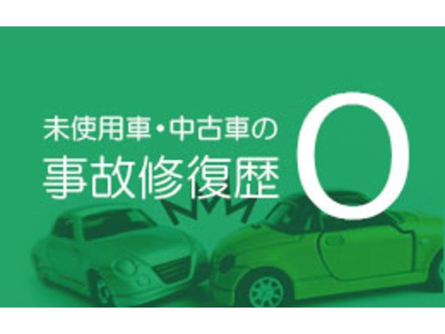 スーパージャンボで取扱っている登録済未使用車や中古車には、事故や修復歴はありません。 安心して乗って頂ける車をご提供しています。中古車は第三者機関によるチェックをしています。