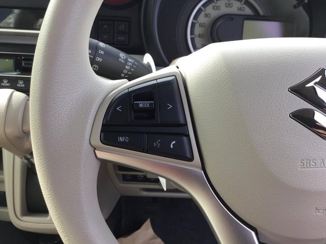ハイブリッドX 届出済未使用車 衝突被害軽減ブレーキ(9枚目)