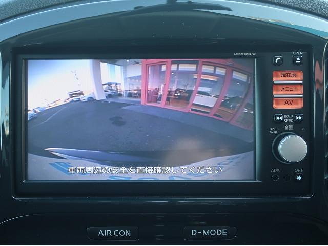 15RX アーバンセレクションスタイリブラックパック 禁煙車(12枚目)