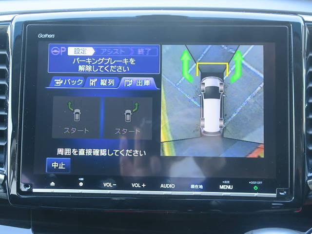 「ホンダ」「オデッセイ」「ミニバン・ワンボックス」「愛知県」の中古車10