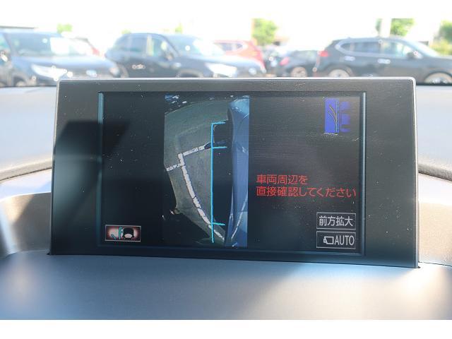 「レクサス」「NX」「SUV・クロカン」「愛知県」の中古車15