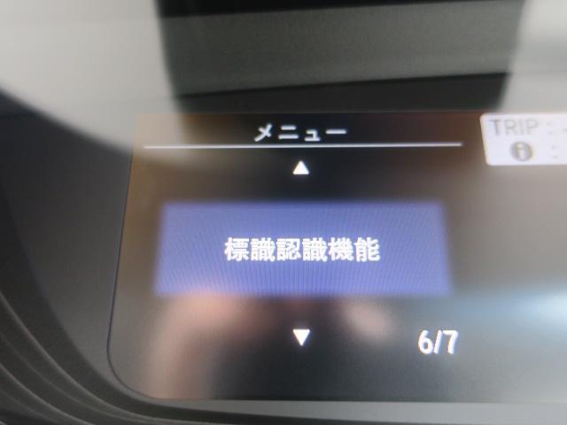 「ホンダ」「フリード」「ミニバン・ワンボックス」「愛知県」の中古車24