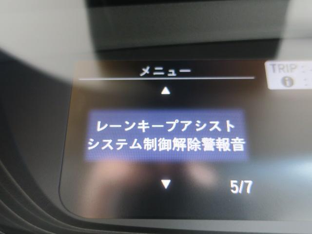 「ホンダ」「フリード」「ミニバン・ワンボックス」「愛知県」の中古車25