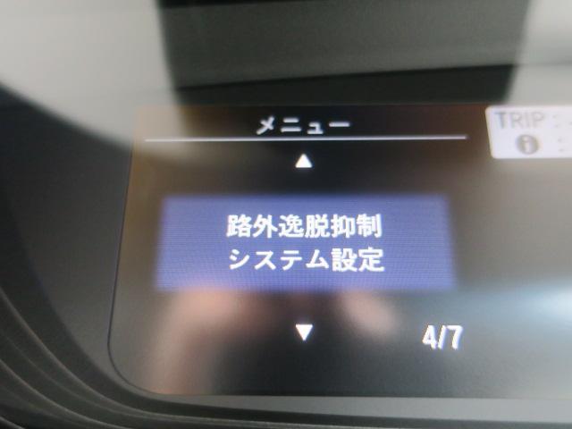 「ホンダ」「フリード」「ミニバン・ワンボックス」「愛知県」の中古車26