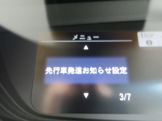 「ホンダ」「フリード」「ミニバン・ワンボックス」「愛知県」の中古車27