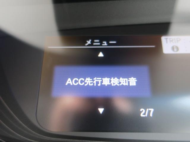 「ホンダ」「フリード」「ミニバン・ワンボックス」「愛知県」の中古車28